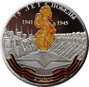 Камерун монета 1000 франков КФА День Победы, реверс