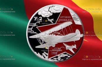 Камерун монета 1000 франков КФА У-2