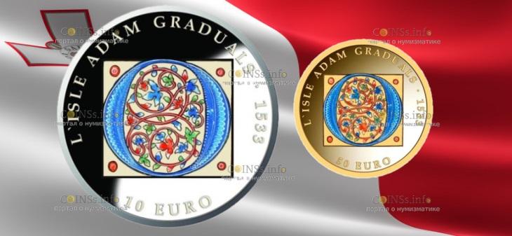 Мальта монета Готика