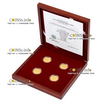 Ниуэ монета 10 долларов серии Нотр-Дам де Пари, подарочная упаковка