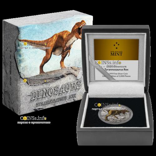 Ниуэ монета 2 доллара Тираннозавр, подарочная упаковка