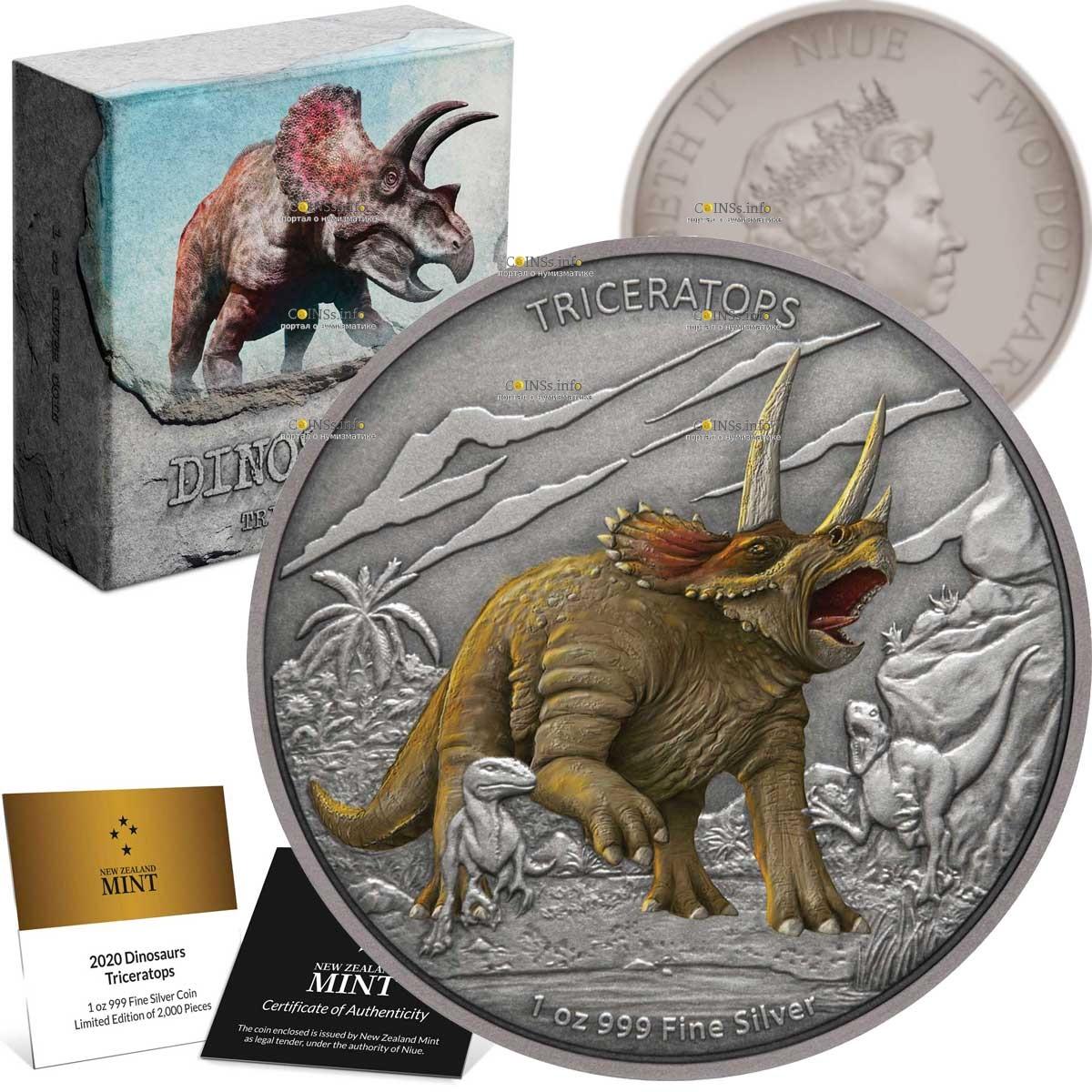 Ниуэ монета 2 доллара Трицератопс, подарочная упаковка