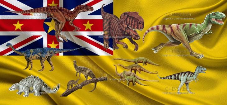 Ниуэ выпускает серию монет посвященных Динозаврам