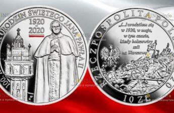 Польша монета 10 злотых Чудо на Висле