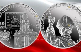 Польша монета 10 злотых Время проходит, вечность ждет