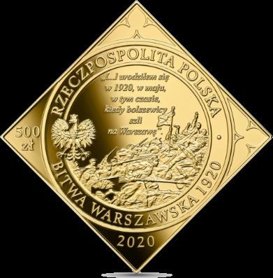 Польша монета 500 злотых Чудо на Висле, аверс