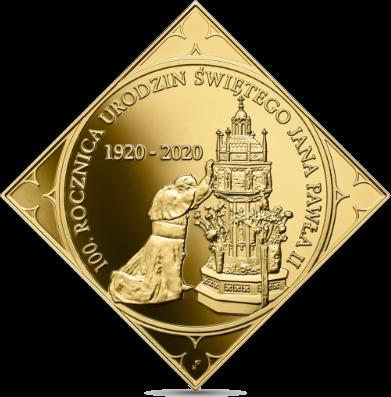 Польша монета 500 злотых Чудо на Висле, реверс