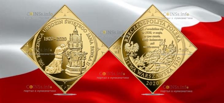 Польша монета 500 злотых Чудо на Висле