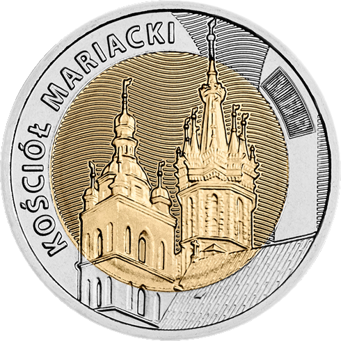 Польша монетау 5 злотых Мариацкий костел, реверс