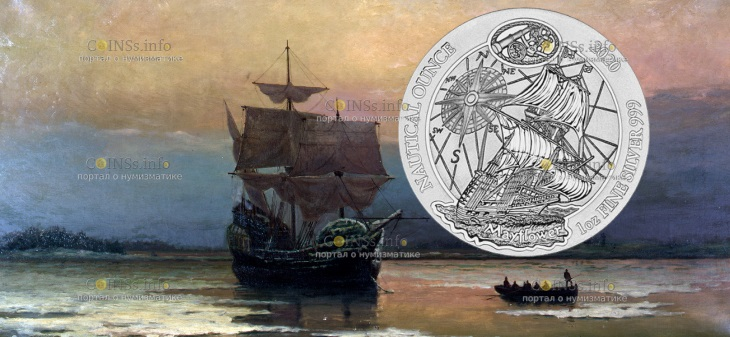 Руанда монета 50 франков Судно Mayflower