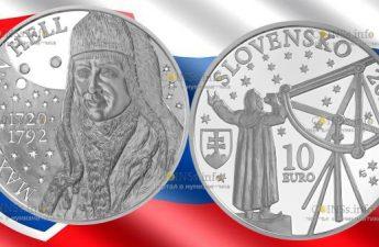 Словакия монета 10 евро Максимилиан Хелл