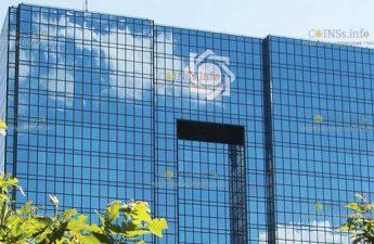 Центральный банк Исламской Республики Иран