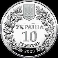 Украина монета 10 гривен Совка великолепная, аверс