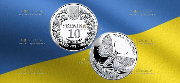 Украина монета 10 гривен Совка великолепная