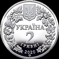 Украина монета 2 гривны Совка великолепная, аверс