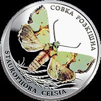 Украина монета 2 гривны Совка великолепная, реверс