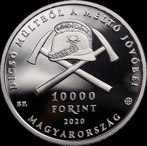Венгрия монета 10000 форинтов 150-летию организованных пожарных служб в Венгрии, аверс