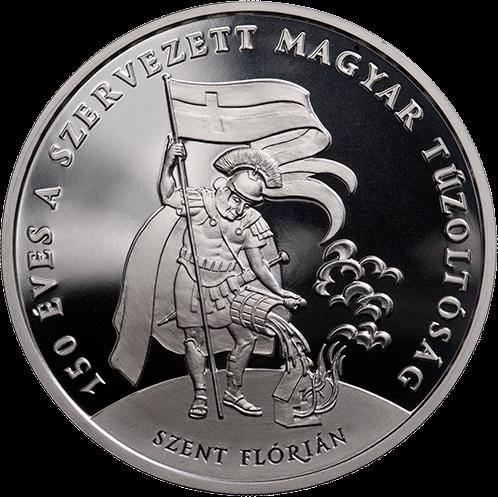 Венгрия монета 10000 форинтов 150-летию организованных пожарных служб в Венгрии, реверс