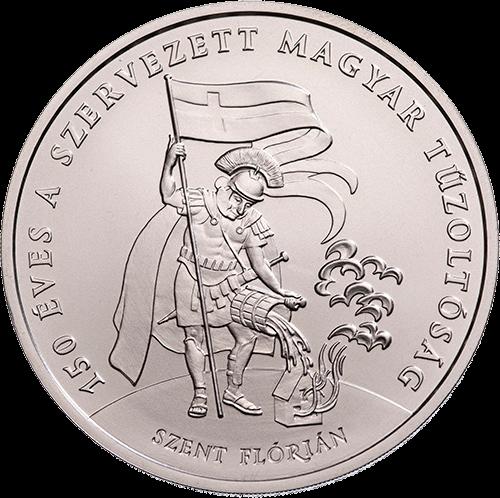 Венгрия монета 2000 форинтов 150-летию организованных пожарных служб в Венгрии, реверс