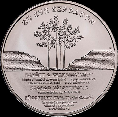 Венгрия монета 3000 форинтов 30 лет свободы, реверс