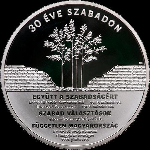 Венгрия монета 30000 форинтов 30 лет свободы, реверс