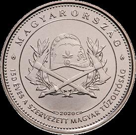 Венгрия монета 50 форинтов 150 лет организованным пожарным подразделениям, реверс