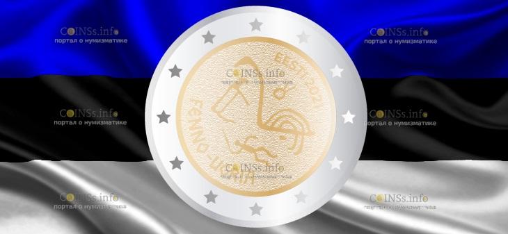 Эстония монета 2 евро Финно-угорские народы Эстонии