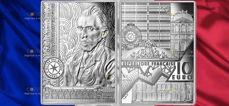 Франция монета 10 евро Автопортрет Ван Гога