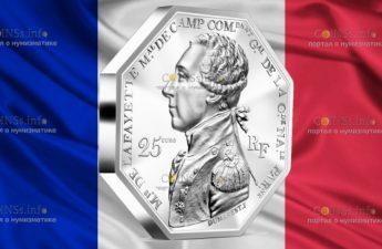 Франция монетs 240 лет со дня прибытия маркиза де ла Файетта в Бостон
