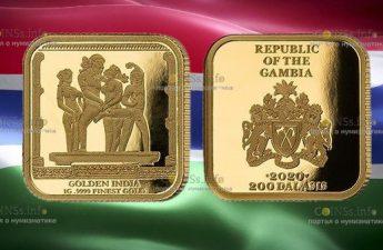 Гамбия выпускают монету 200 даласи Камасутра