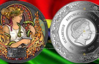 Гана монета 5 седи Богиня Гигиея