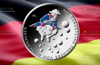 Германия монета 20 евро барон Мюнгхаузен