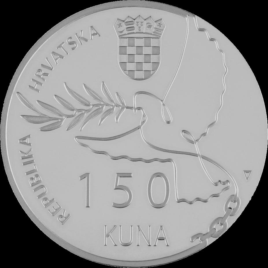 Хорватия монета 150 кун 75-летие Победы, аверс