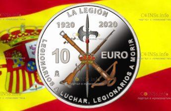 Испания монета 10 евро 100-летие Испанского легиона