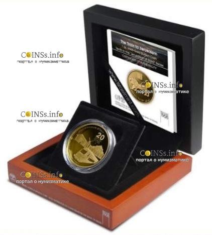 Израиль монета 20 шекелей День Иерусалима, подарочная упаковка
