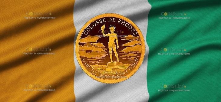 Кот-д'Ивуар монета 100 франков КФА Колосс Родосский