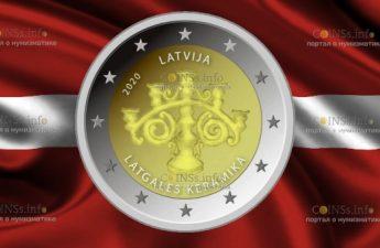 Латвия монета 2 евро Латгальская керамика