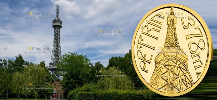 Ниуэ монета 5 долларов Петршинская башня