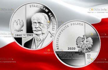 Польша монета 10 злотых Станислав Гломбиньский