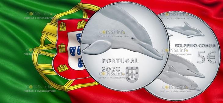 Португалия монета 5 евро Дельфин