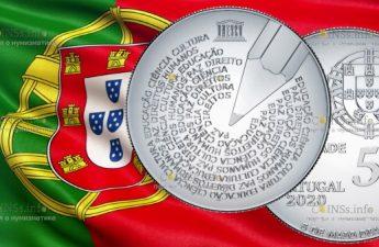Португалия монета 5 евро Всемирный день португальского языка