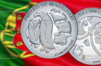 Португалия монета 7,5 евро 500 лет кругосветки Фернана Магеллана