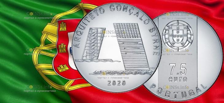 Португалия монета 7,5 евро Гонсалу Бирн