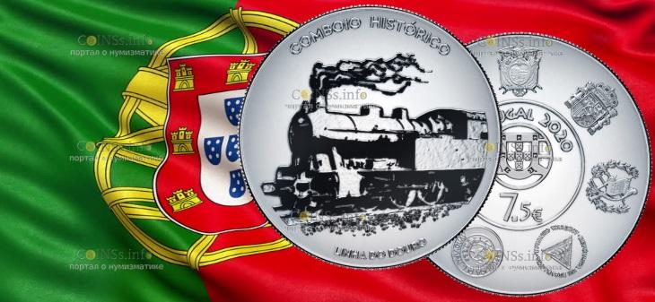 Португалия монета 7,5 евро Линия Туа