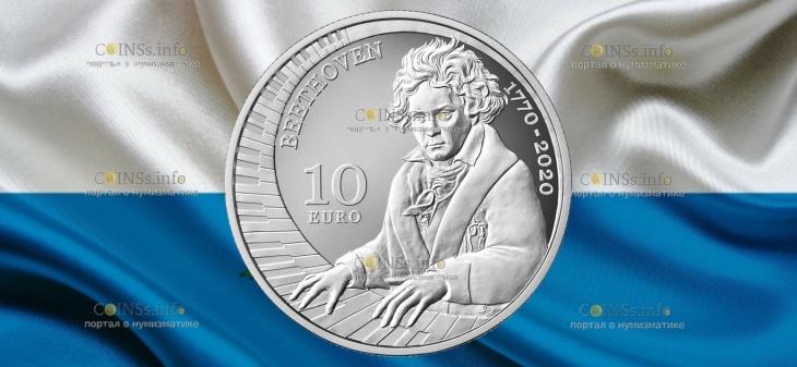 Сан-Марино монета 10 евро Людвиг ван Бетховен