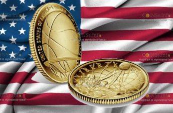 США выпускает монету 5 долларов Зал Славы Баскетбола 2020