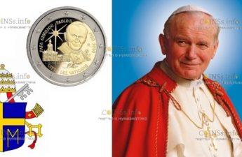 Ватикан монета 2 евро Иоанн Павел II