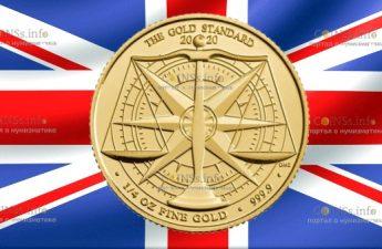 Великобритания монета 25 фунтов Золотой Стандарт