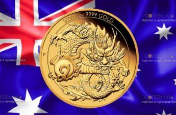 Австралия монета 100 долларов Китайский дракон