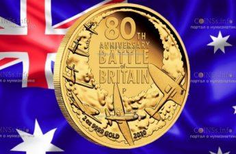 Австралия монета 200 долларов 80-летия битвы за Британию